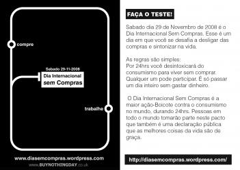 diasemcompras_web